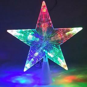 Световая цветная звезда